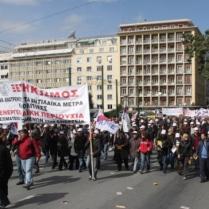 Απεργία 23 Φλεβάρη 2011