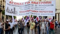 """Συλλαλητήριο ΠΑΜΕ για την πώληση της """"μικρής ΔΕΗ"""""""