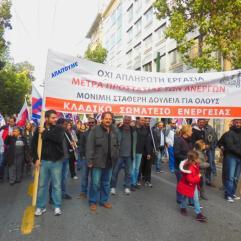 Συλλαλητήριο 1η Νοέμβρη 2014