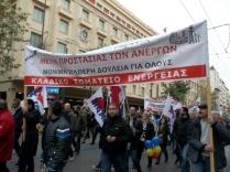 Απεργία 27 Νοέμβρη 2014